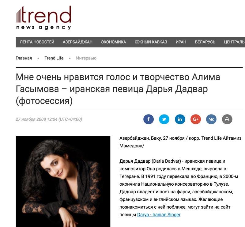 Trend-Life