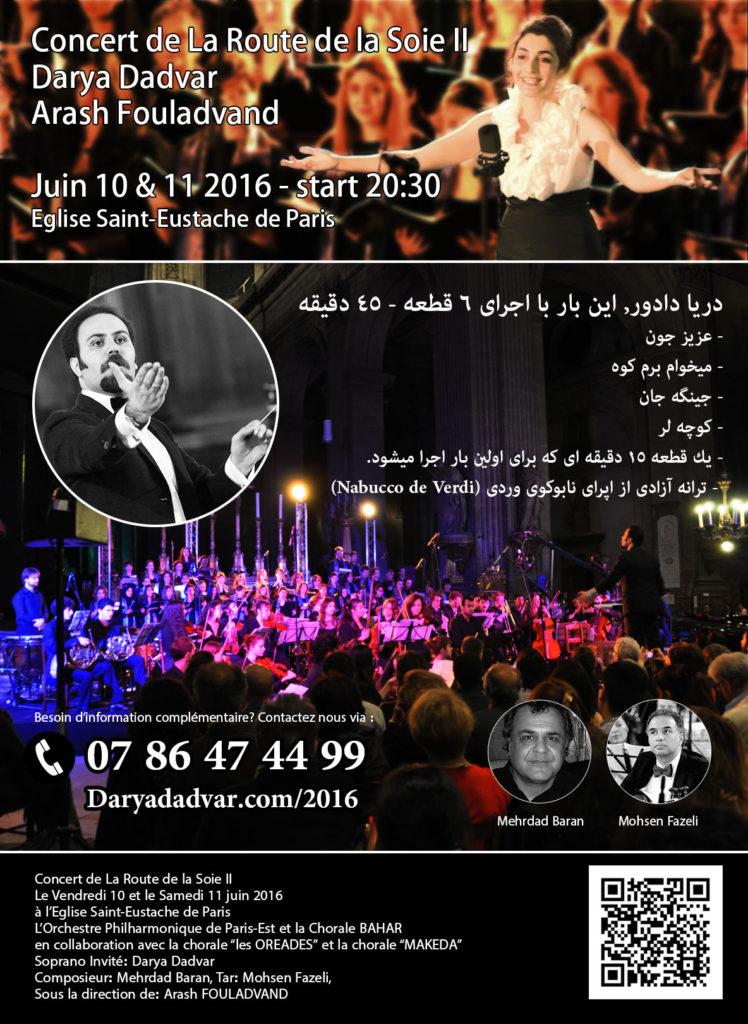 Concert-de-La-Route-de-la-Soie-II-2016