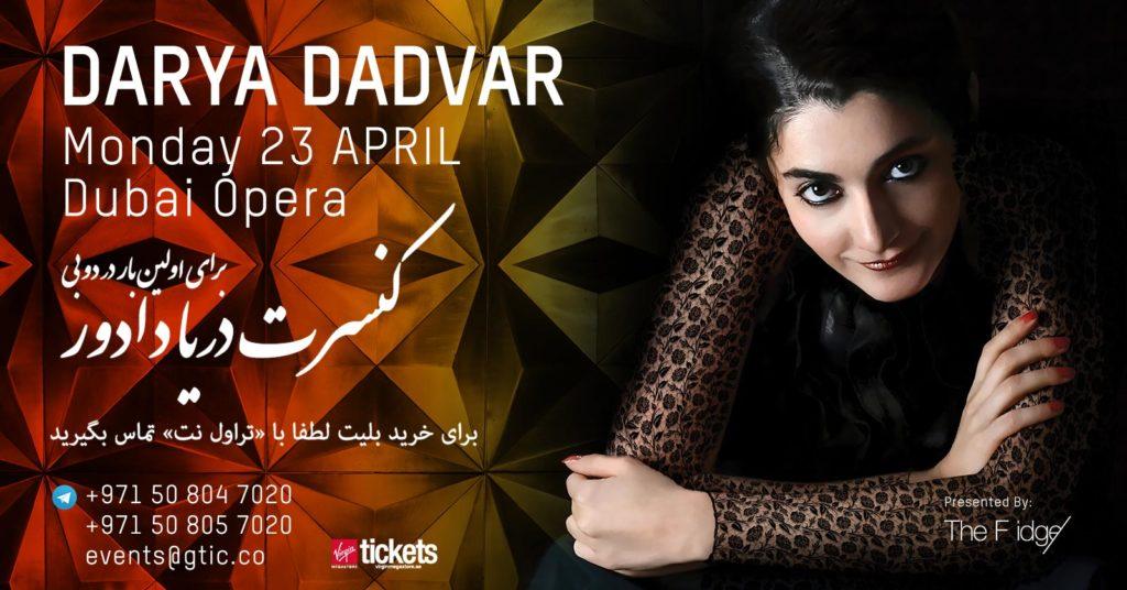 Darya-Dadvar dubai