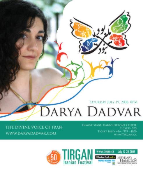 Darya-Tirgan 2008