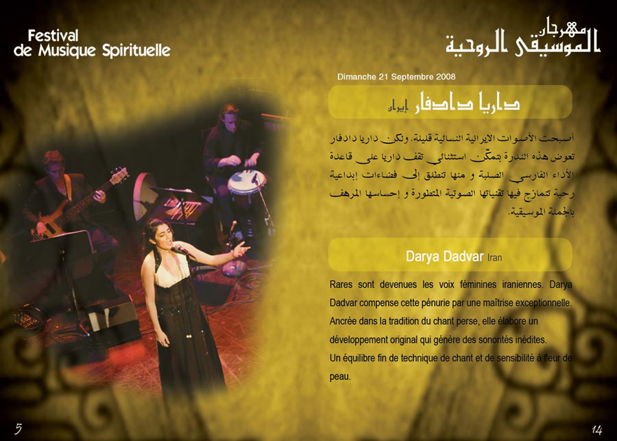 Darya-Tunisia-Sept08