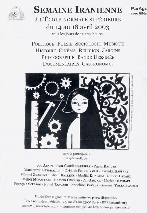 Semaine Iranienne 2003