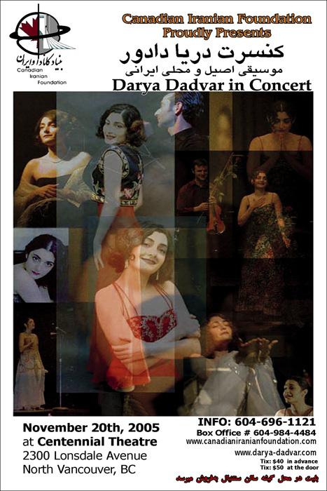 Vancouver-2005-darya-cif