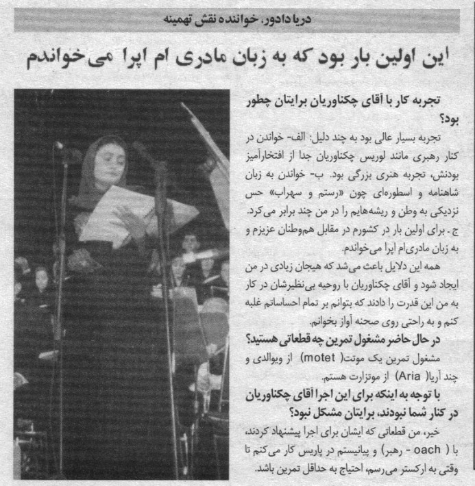 iran opera darya dadvar